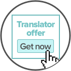 ProZ.com members ee only translation related advertisements.